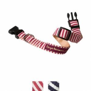 EINZELSTÜCK Nylonhalsband Denim Stripe in Gr. S blau/weiss